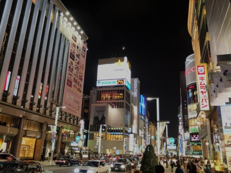 ginza lit up at night